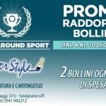 """Promozione """"Bollino doppio"""" Vinci around sport"""